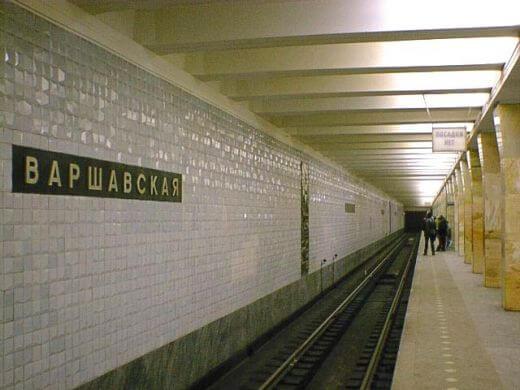 работа у метро варшавская