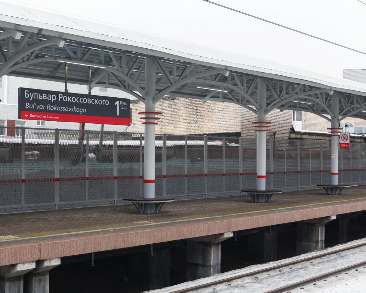 Мцк схема станция бульвар рокоссовского
