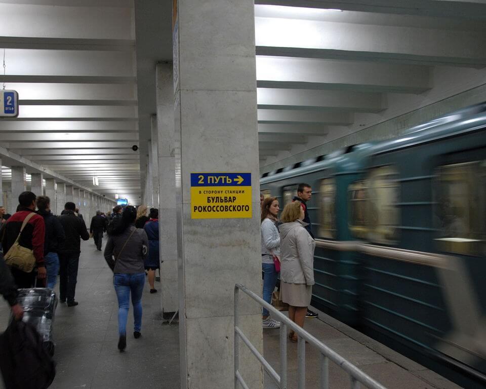 появившемуся метро москвы схема фото юго западная хочу чтобы все