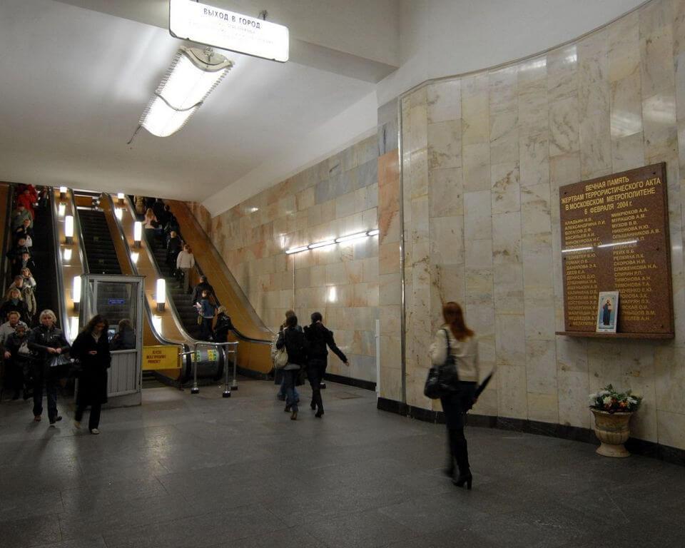 Схема метро москвы автозаводская фото 436