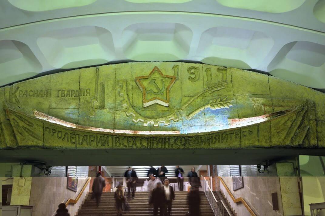 фото метро красногвардейская