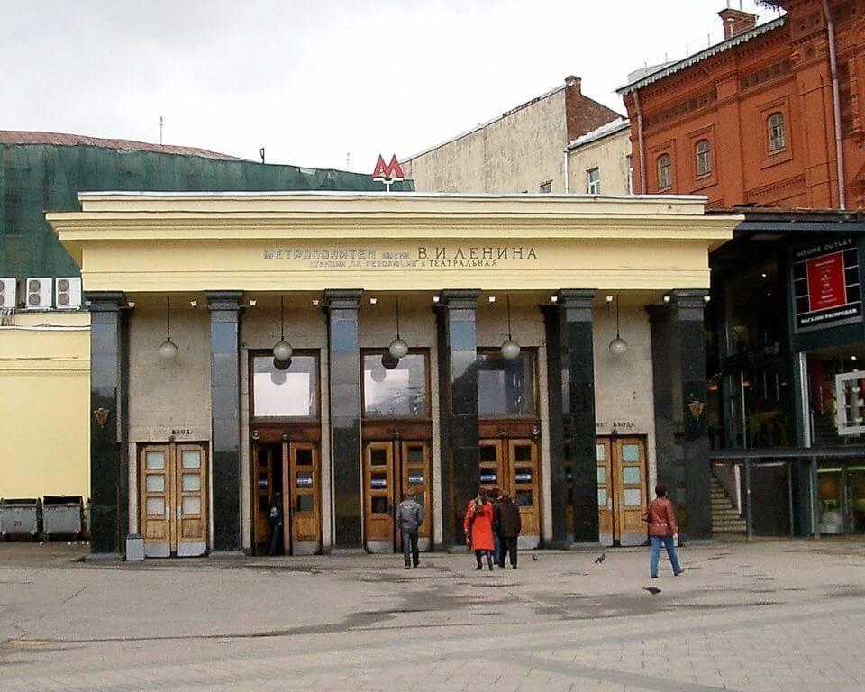 Документы для кредита в москве Арбатская (Арбатско-Покровская линия) исправление кредитной истории в липецке