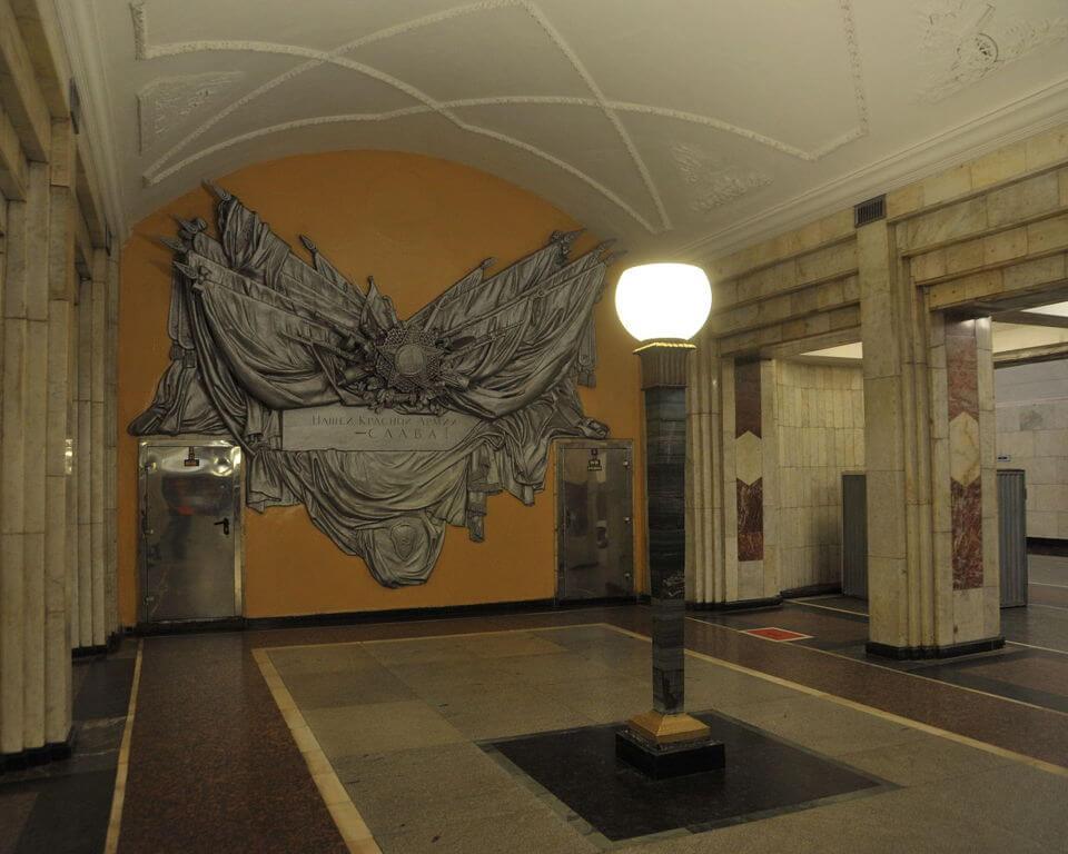Станции метро москвы схема фото 741