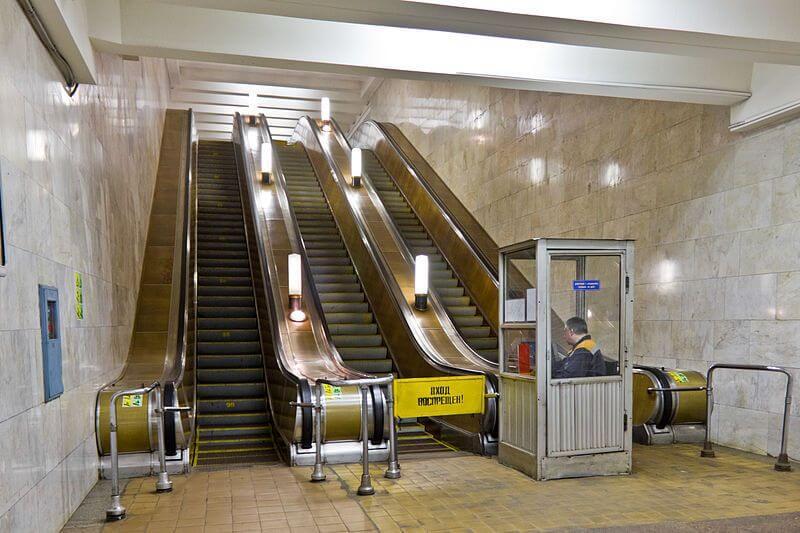 знакомства в москве метро беляево