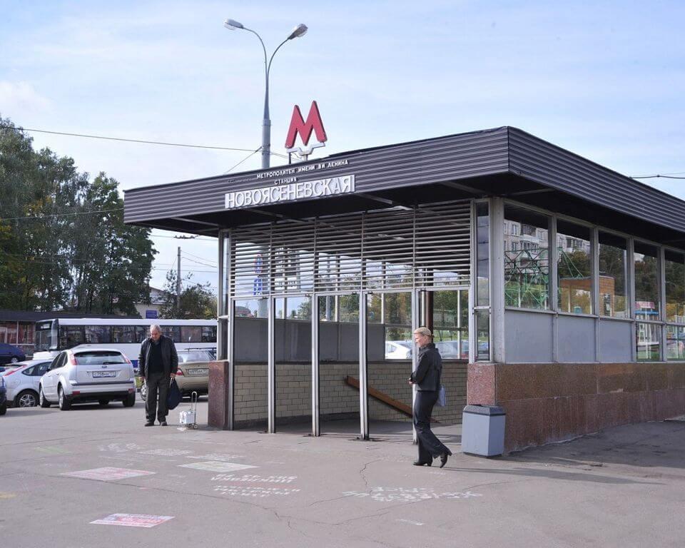 она фото ночного автовокзала новоясеневская приготовление заварной