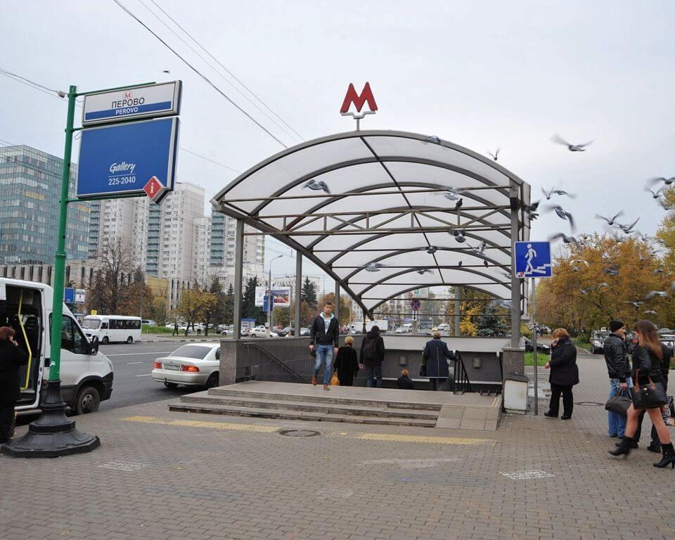 Документы для кредита в москве Перово трудовые книжки со стажем Гашека улица