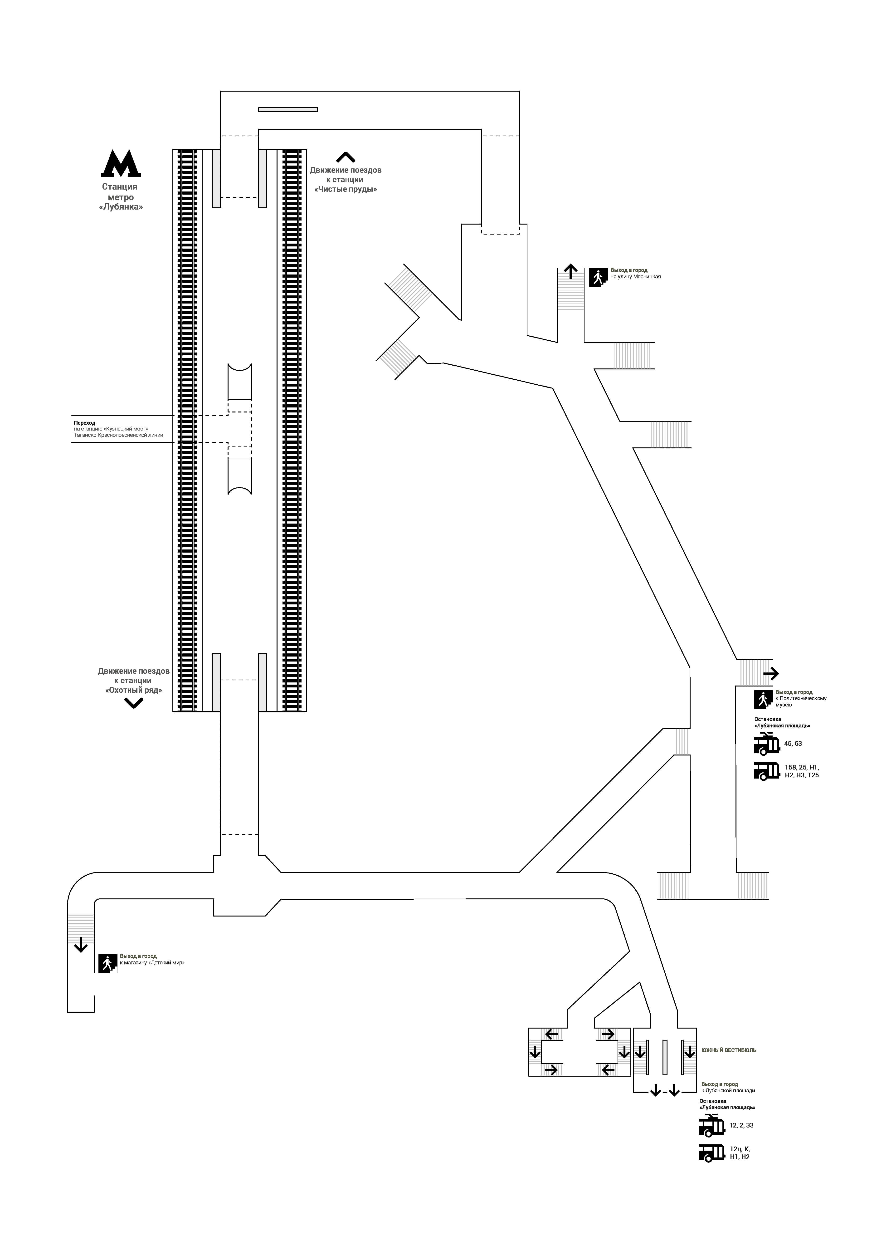 Схема выходов из метро лубянка