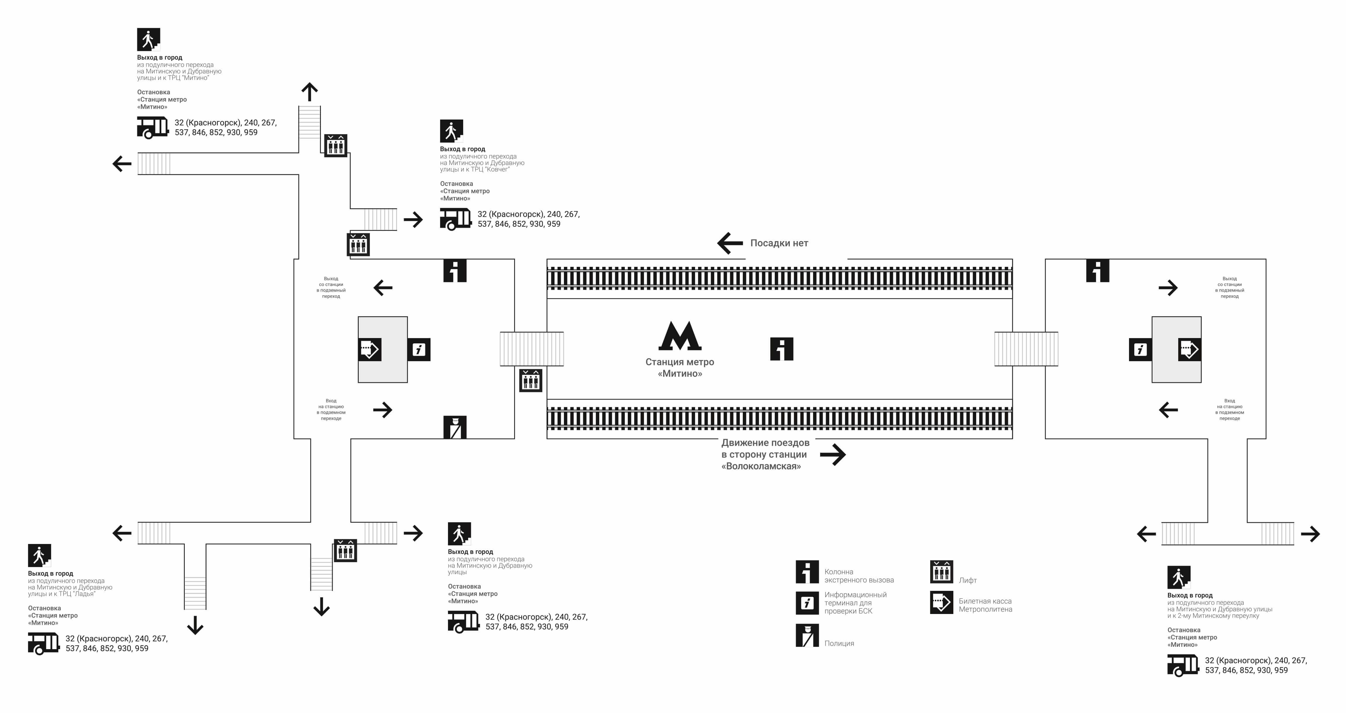 Схема метро в митино 627