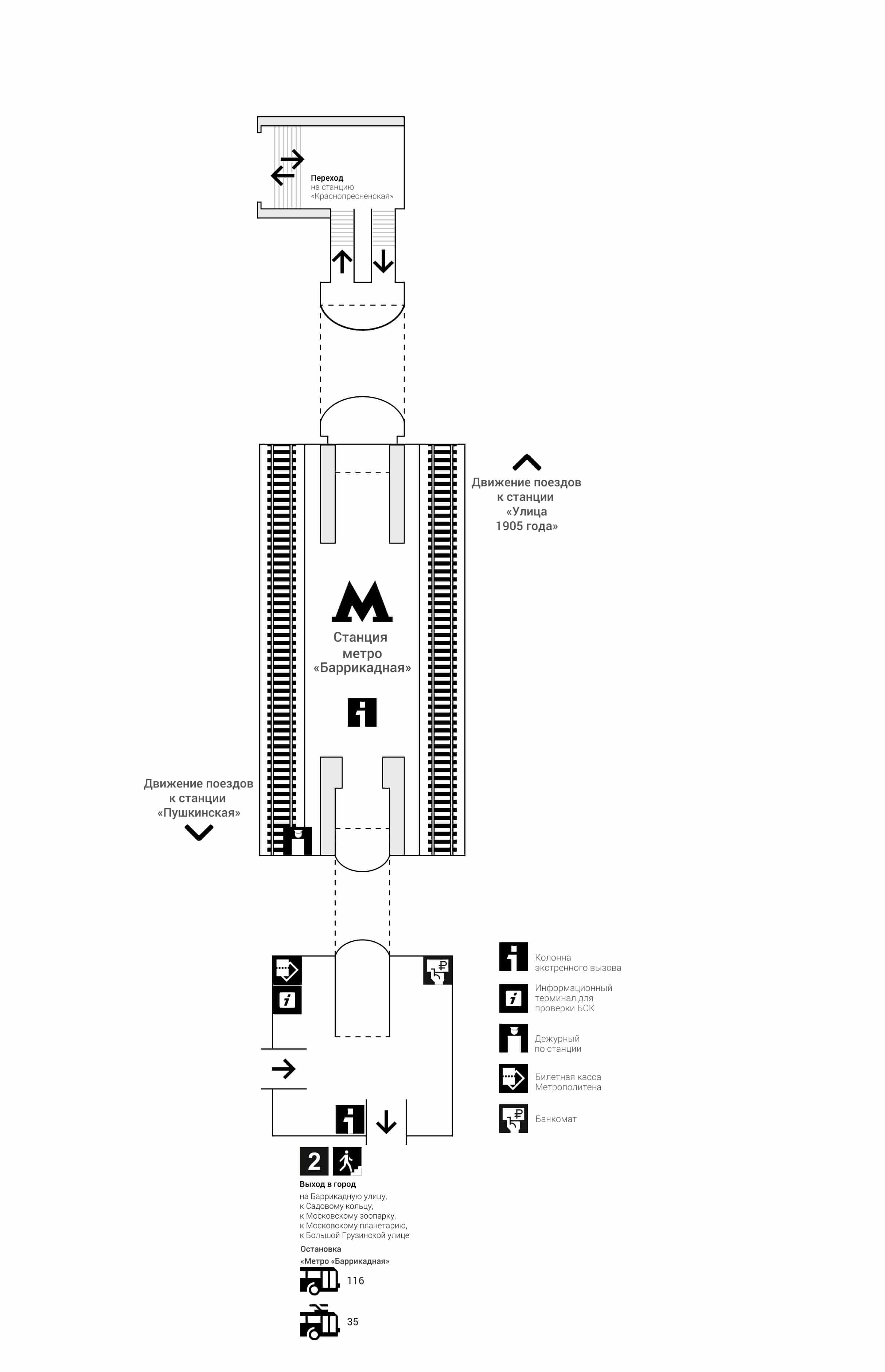 Баррикадная метро на схеме