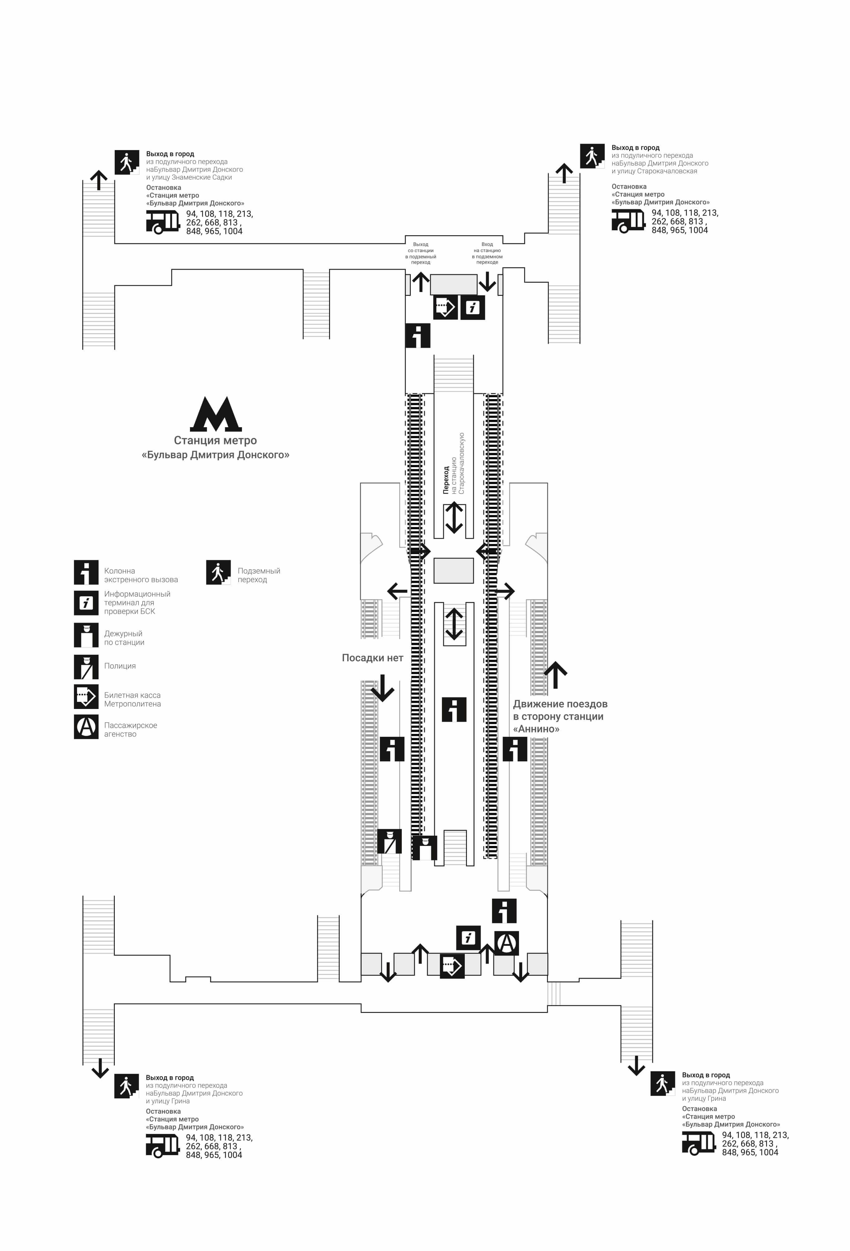 Бульвар дмитрия донского схема метро фото 673