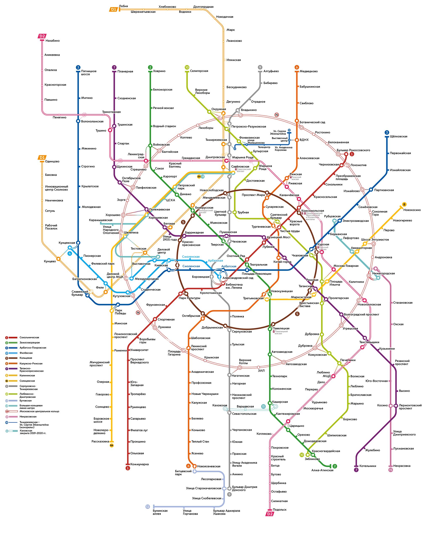 Карта метро москва 2020 новые станции с расчетом времени